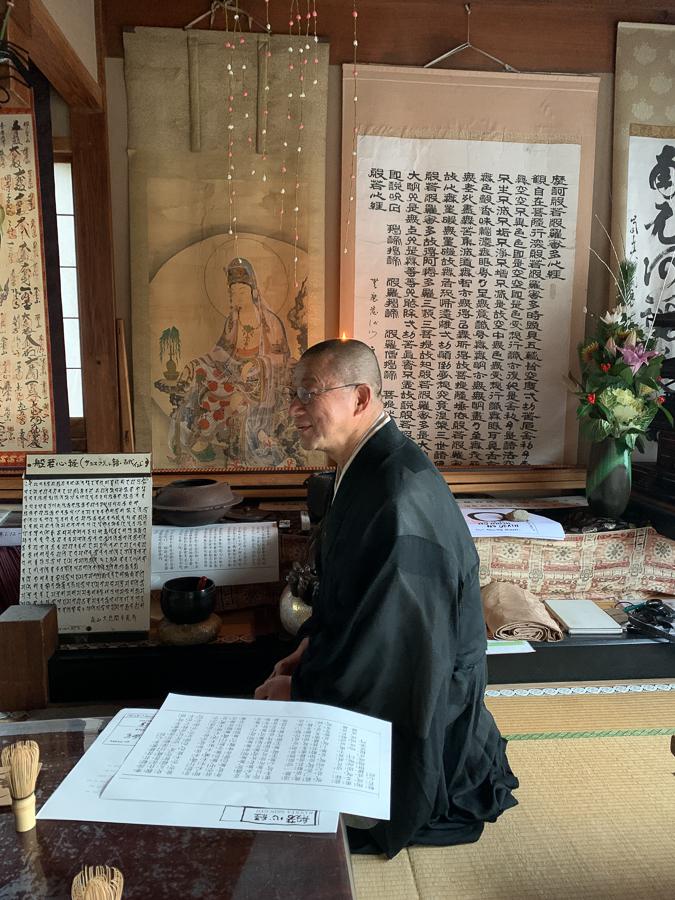 Monk at Senkoji Temple, Kyoto, Japan, ©2020, Cyndie Burkhardt.