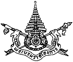 Seal of the Royal Command (  พระบรมราชโองการ ) of Thailand