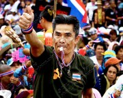 Thailand anti-government, anti-democracy protests Nov 24, 2013