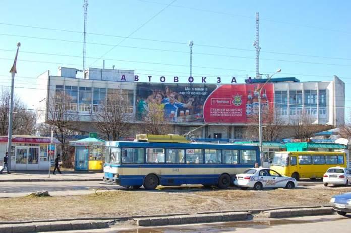 Львівський головний автовокзал на вулиці стрийській, 109