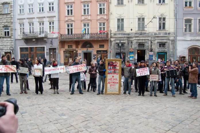 Акція протесту працівників театрів Львова під назвою