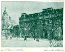 Палац генерал-губернатора
