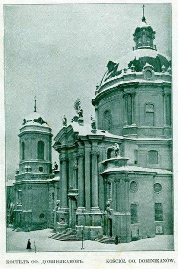 Домініканський собор (костел) - Храм Святої Євхаристії