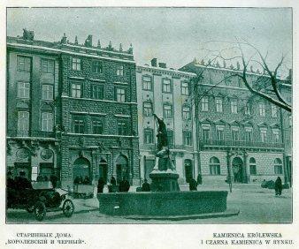 Площа Ринок, Королівська та Чорна кам'яниці