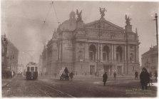 Трамвай на Проспекті Свободи (1920-ті)