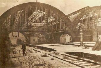 Львовский вокзал 1942г.