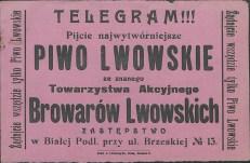 lvivski_knajpy_pyvo (5)