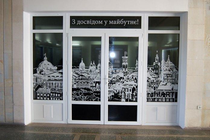 Музейна експозиція історії заводу «Галичфарм» «З досвідом у майбутнє»