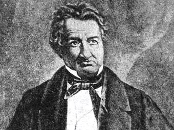 Станіслав Скарбек