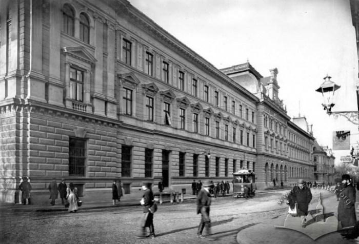 Львів, Головна пошта, 1894 рік
