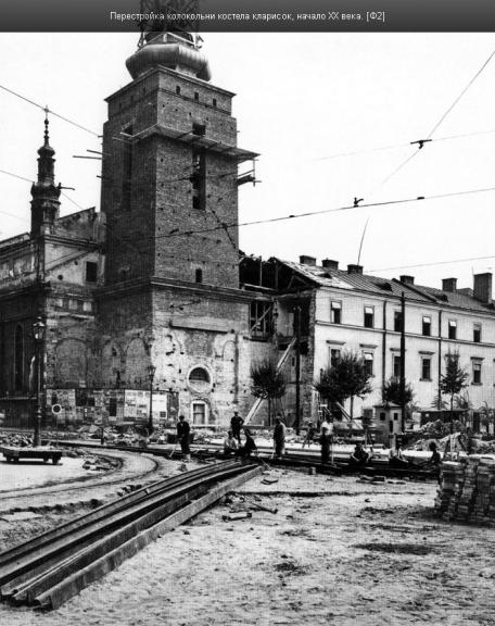 Вулиця Личаківська