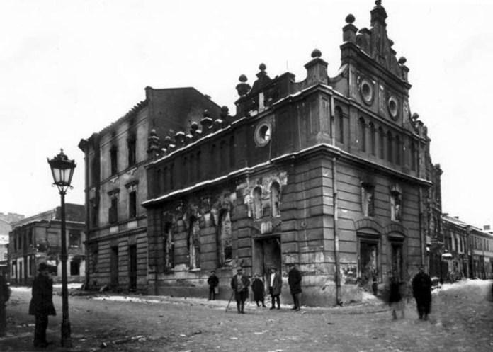 Фото після погрому 1918 року