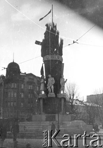 1939. Пам'ятник Сталінській конституції