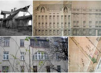 Інше обличчя вулиці Київської