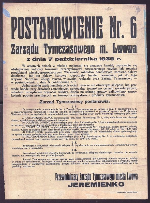 lviv_1939 (2)