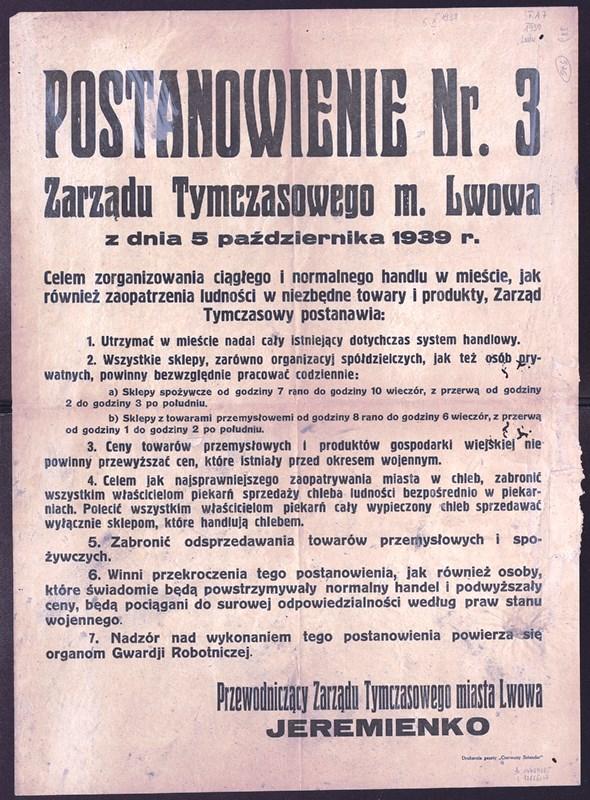 lviv_1939 (3)