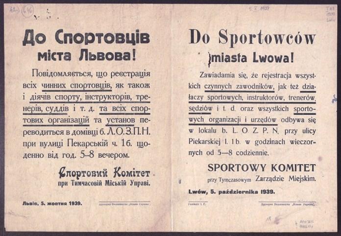 lviv_1939 (6)