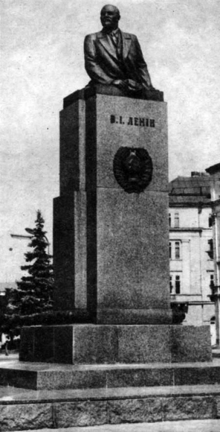 lviv_1974_47