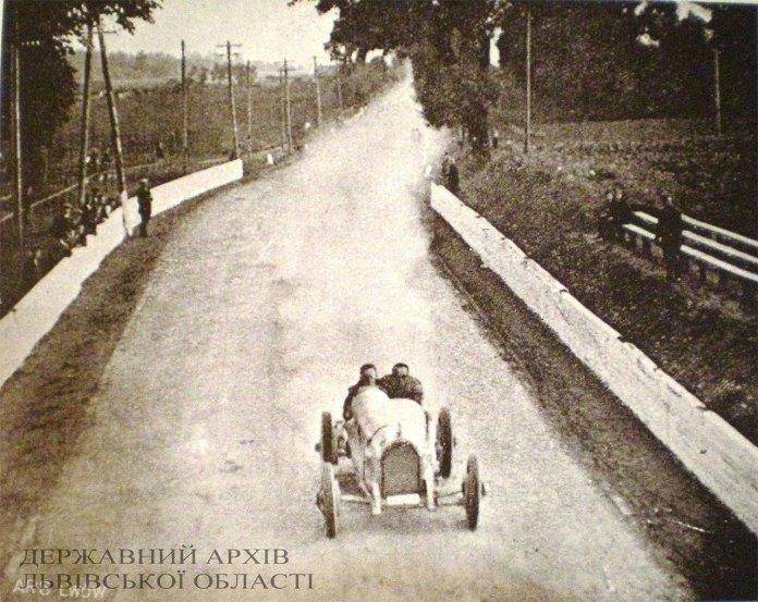 Автомобільні перегони на «Львівському трикутнику»