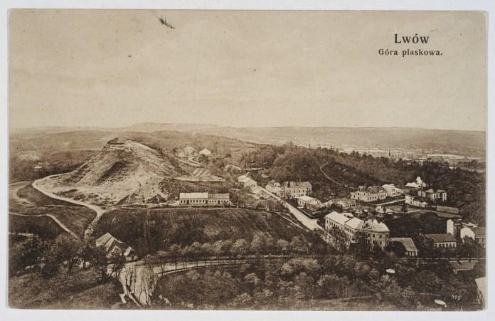 Піскова гора на початку XX століття, поштівка