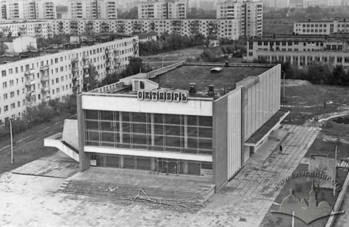 """Новозбудований кінотеатр """" Жовтень """" на вул. Любінська у Львові, фото 1978 року"""