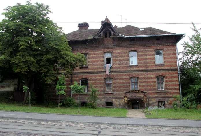 Старий Дім праці у Львові, фото наших днів
