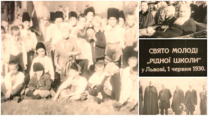 Німий фільм «Свято молоді» знятий у червні 1930 року у Львові