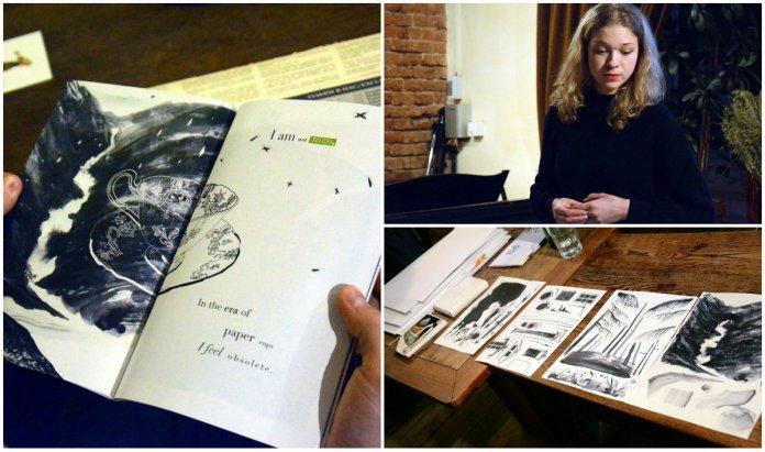 Презентація книги Ксенії Сапункової «LookIntoMeNow»