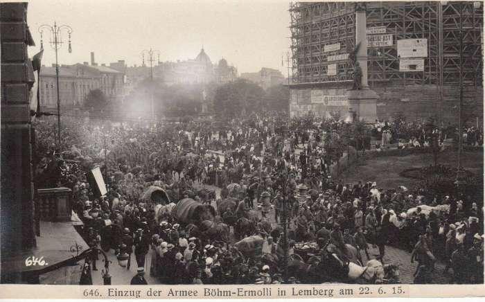 Зустріч 2 - ої армії на пл. Марійській, 22.06.1915 р.