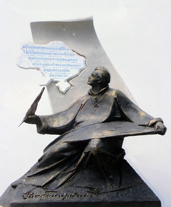 Проект пам'ятника творцеві Державного Гімну України о. Михайлу Вербицькому