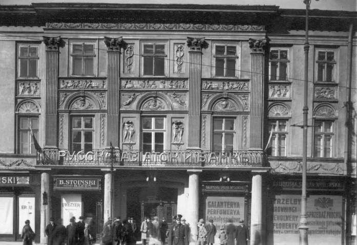 Головний фасад  Гауснера, фото до 1914 року