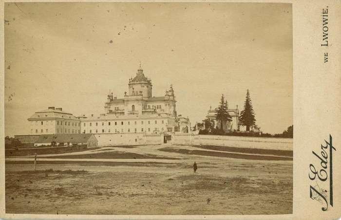 Поштівка, ательє Йозефа Едера, між 1860 -1870 рр.