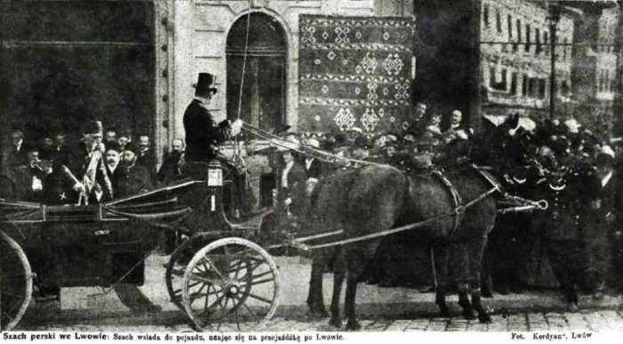 Зустріч перського шаха на вокзалі у Львові, червень 1905 року