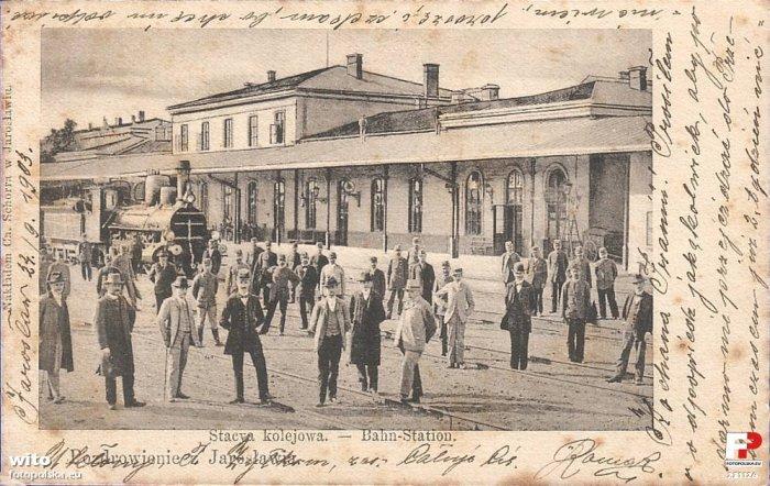 Залізнична станція в Ярославі, поштівка, 1903 рік