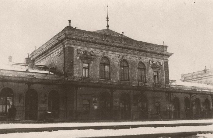 Залізнична станція в Перемишлі