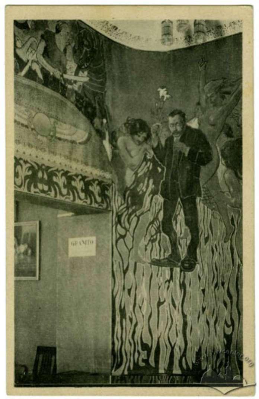 """Розпис т.з. """" Залу семи богів """", поштівка, до 1914 року"""