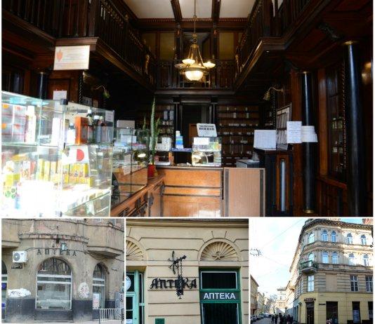 П'ять аптек старого Львова