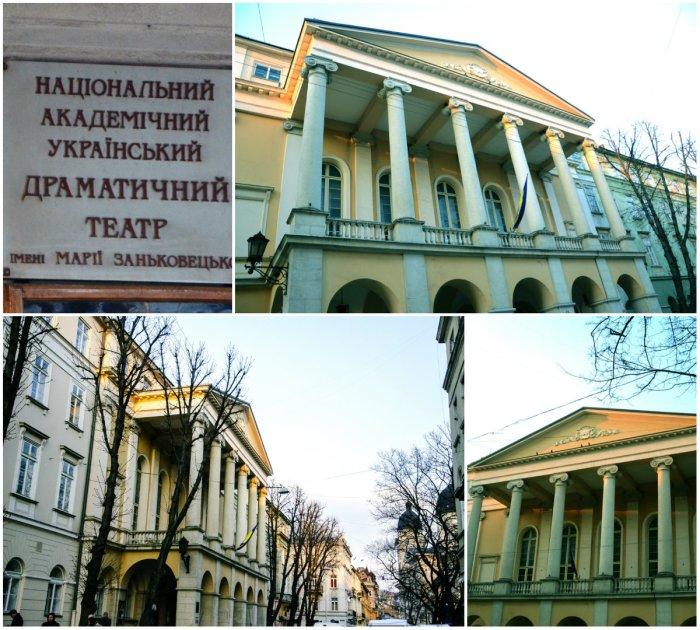 Перший міський театр