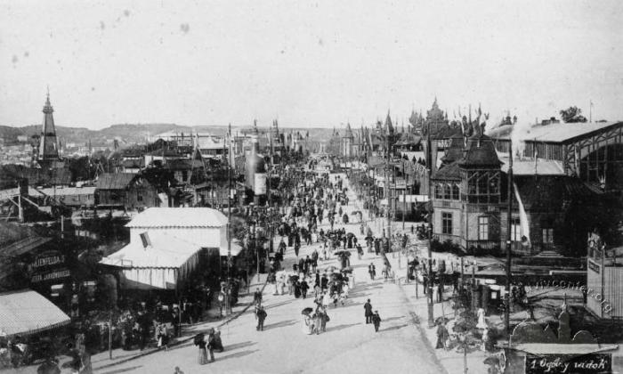Галицька крайова виставка, Львів 1894 рік