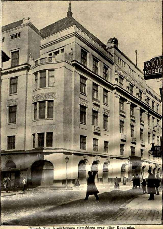 Споруда Земського кредитового товариства. Фото 1914 року