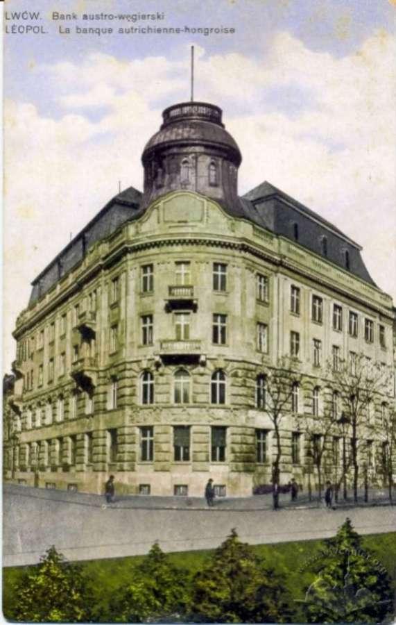 Будинок Австро-Угорського банку на поштівці 1914 року