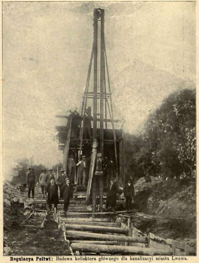 На будівництві колектора. Фото 1913 року