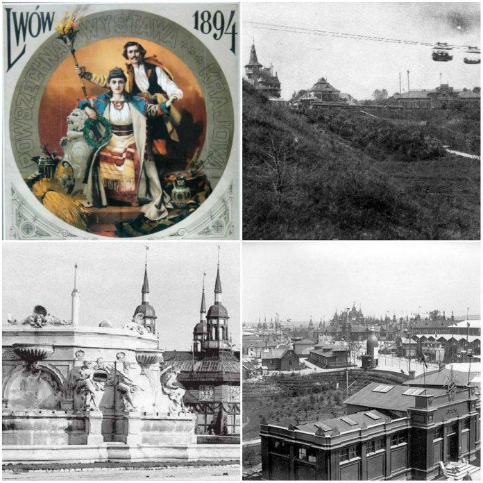 Загальна Крайова виставка у Львові 1894 року - кадри та цифри