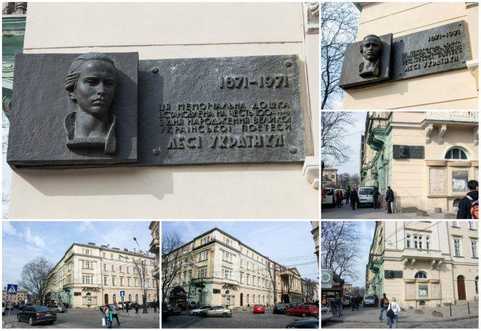 Художньо-меморіальна таблиця Лесі Українці роботи Емануїла Миська