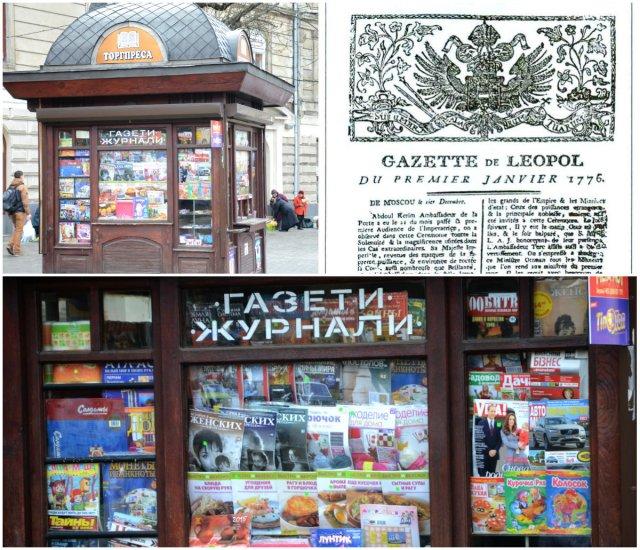 Перша в Україні газета