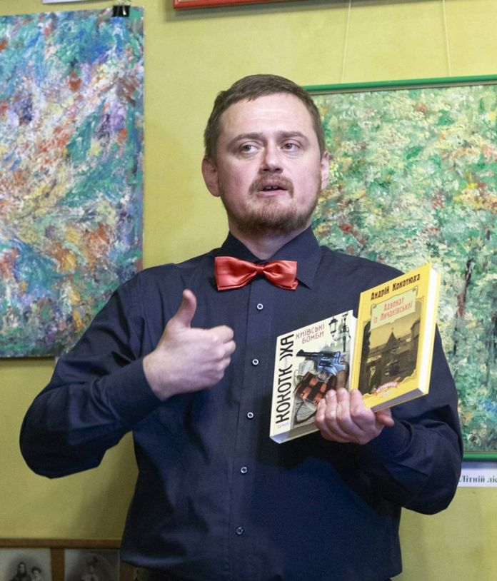 Андрій Кокотюха презентує свої ретроромани - «Адвокат із Личаківської» та «Привид із Валової»