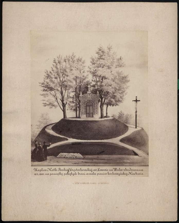 Каплиця на Вульці на літографії Кароля Фердинанда Лянга. Виконано у кін. 1860- на поч. 1870-х рр.