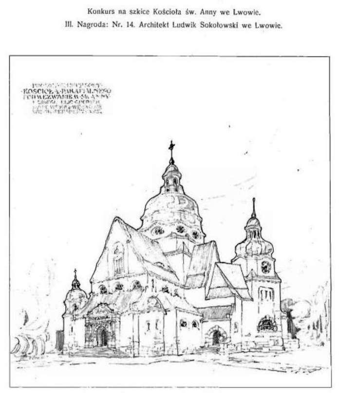 Проект перебудови храму львівського архітектора Людвіка Соколовського. 1912 рік