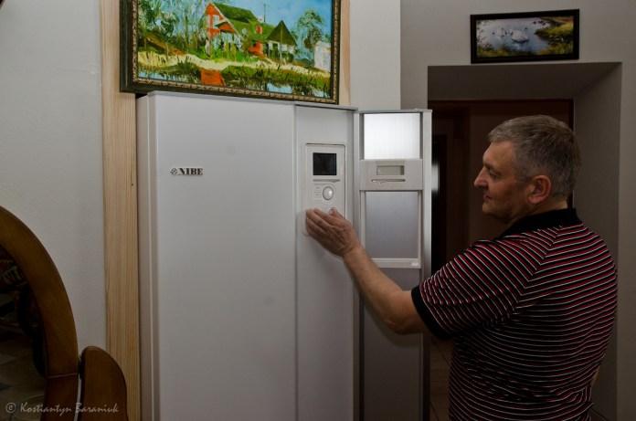 Теплова помпа не більша від холодильника.