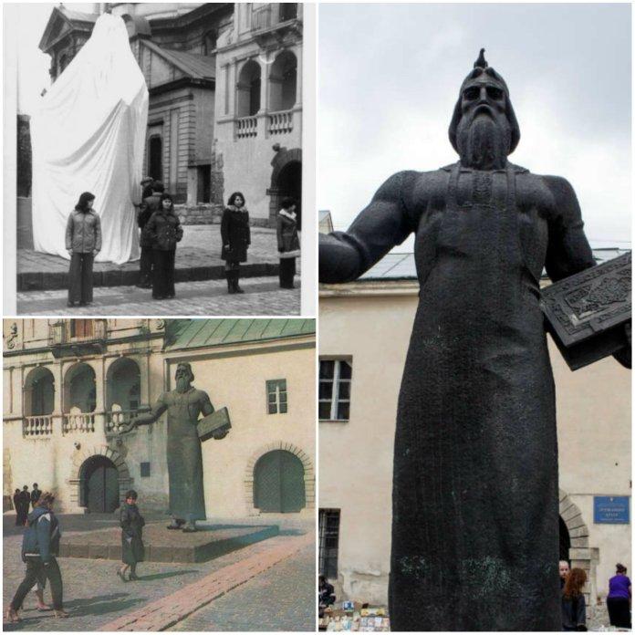 Пам'ятник Івану Федорову - найстаріший у львівському середмісті